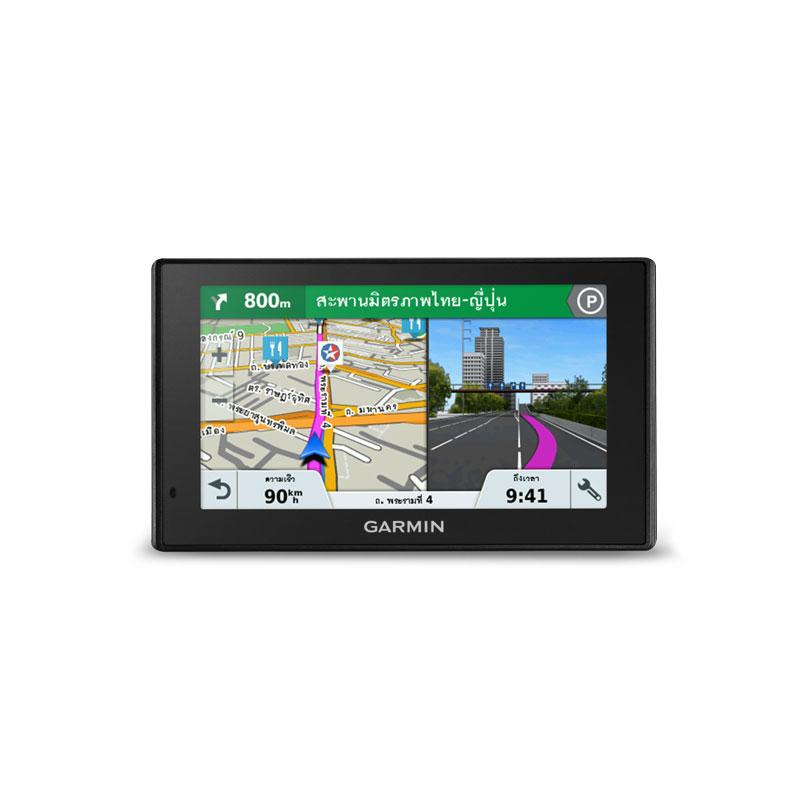 Garmin DriveSmart 51 GPS