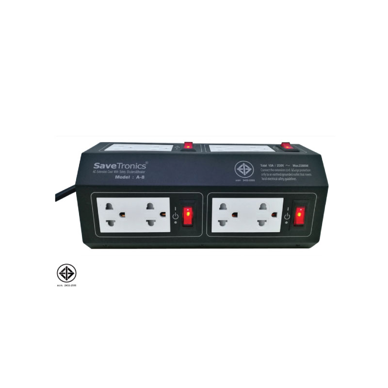 ปลั๊กไฟ Savetronics A-8