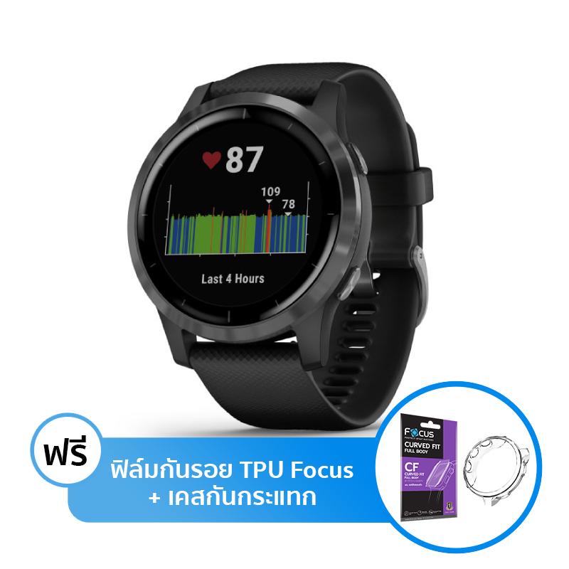 นาฬิกา Garmin Vivoactive 4 Sport Watch