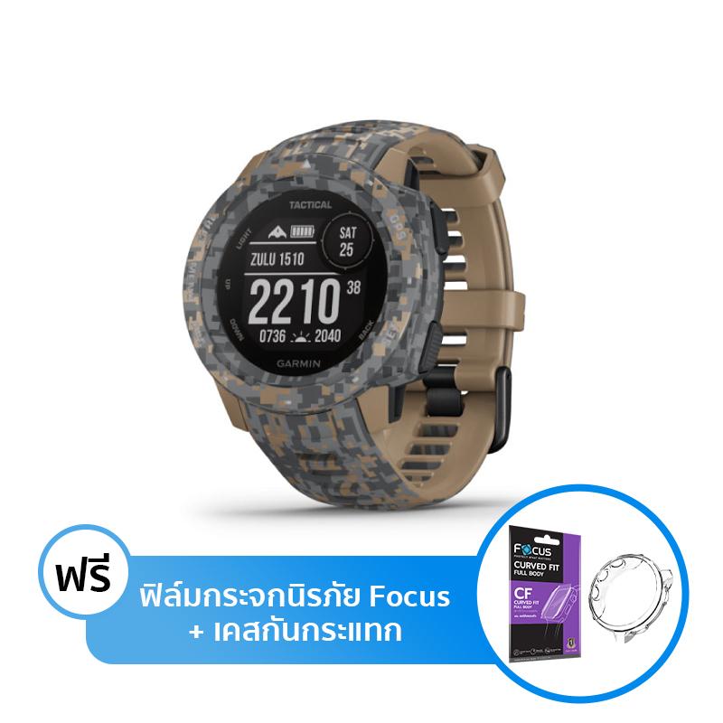 นาฬิกา Garmin Instinct Tactical Sport Watch