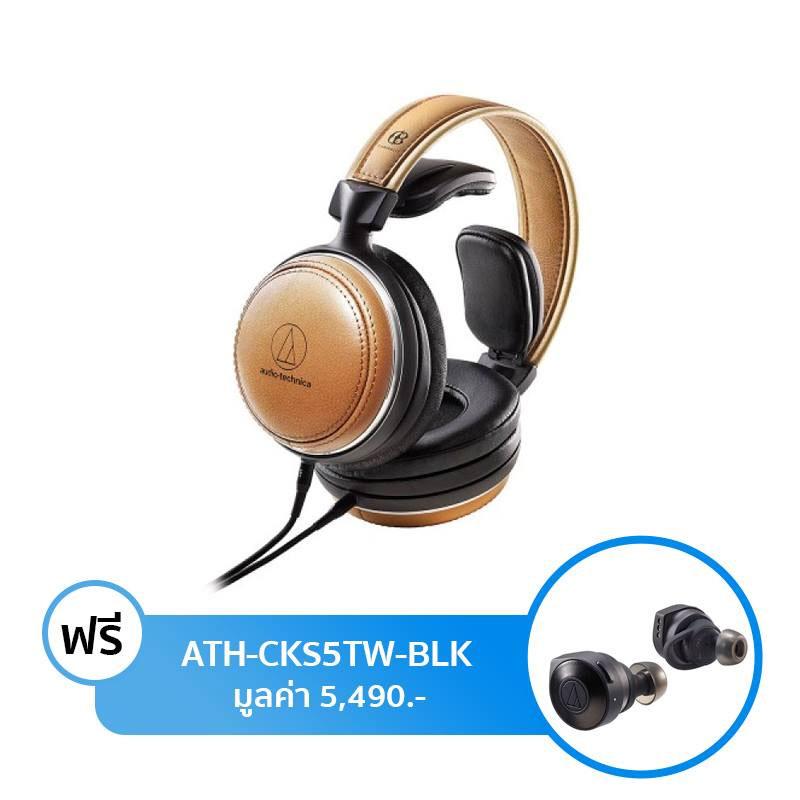 หูฟัง Audio-Technica ATH-L5000 Dynamic Headphone