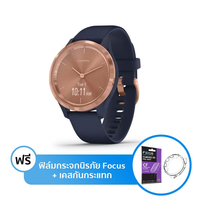 นาฬิกา Garmin Vivomove 3S Hybrid Smartwatch