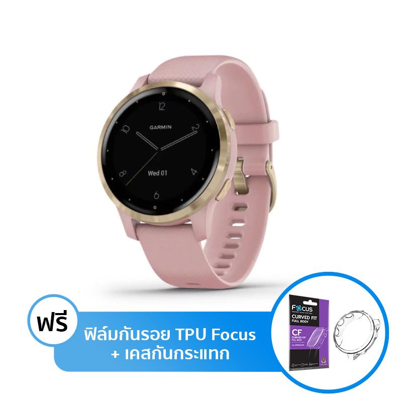 นาฬิกา Garmin Vivoactive 4s Sport Watch