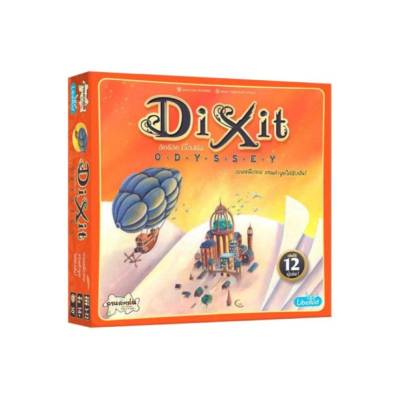 บอร์ดเกม Dixit Odyssey Board Game