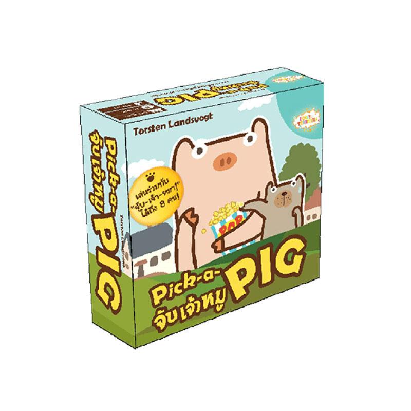 บอร์ดเกม จับเจ้าหมู Pick a pig Board Game