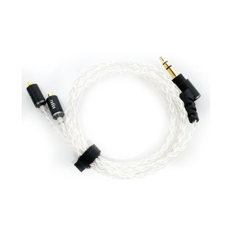 สายอัพเกรดหูฟัง Radius HC-SPC25K 2.5mm