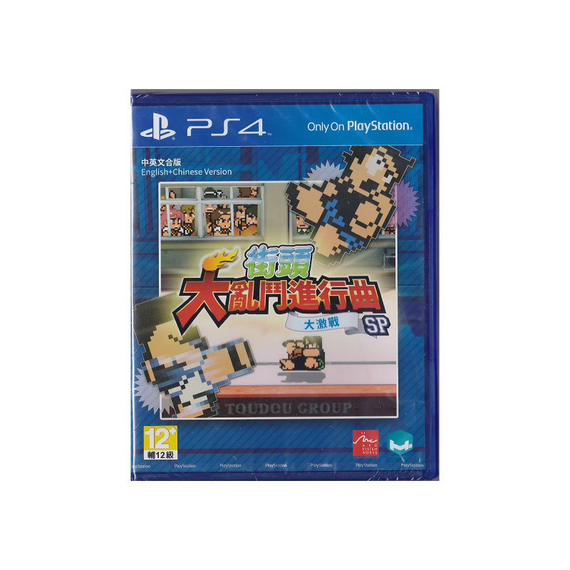 PS4 RIVER CITY MELEE BATTLE ROYAL SPECIAL (MULTI LANGUAGE) (ASIA) Game Console