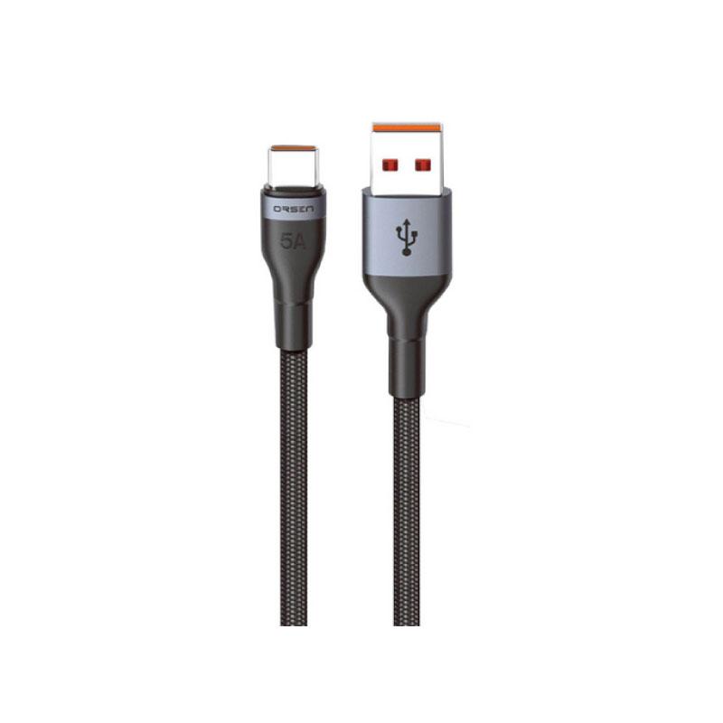 สายชาร์จ Eloop S7 5A USB-A to Type-C [จำกัดออเดอร์ละ1ชิ้นเท่านั้น]