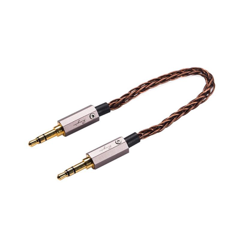 สาย Cayin CS-35C35 3.5 mm Audio cable