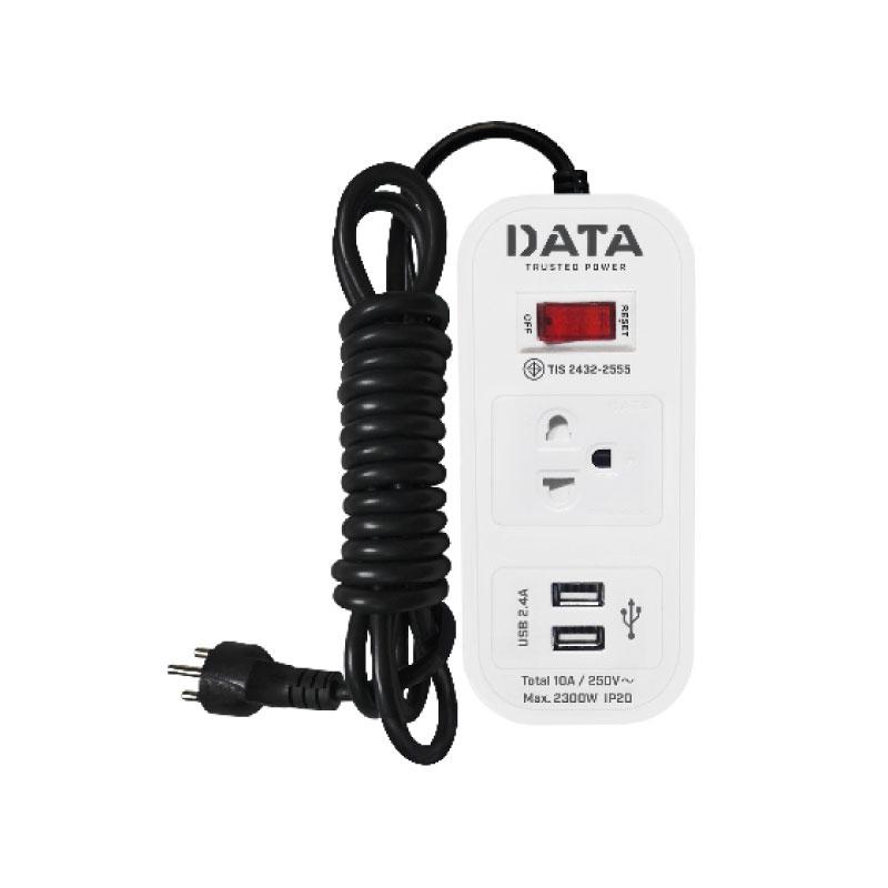 ปลั๊กไฟ DATA WL232i