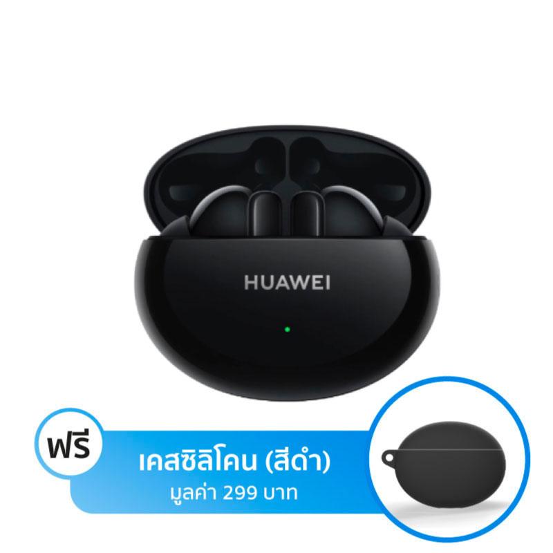 หูฟังไร้สาย Huawei FreeBuds 4i True Wireless