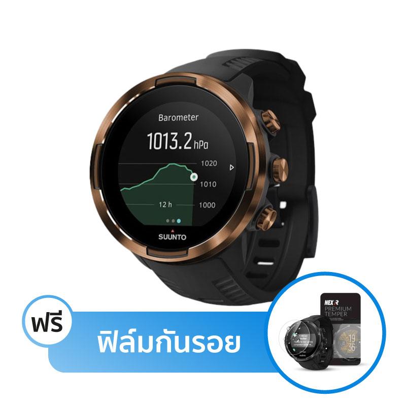 นาฬิกา Suunto 9 Baro Sport Watch