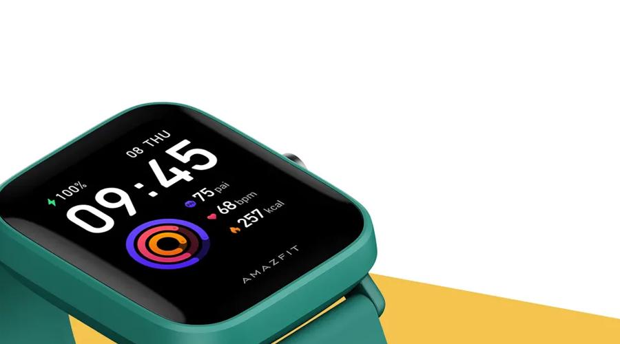 นาฬิกา Amazfit Bip U Pro Smart Watch ราคา