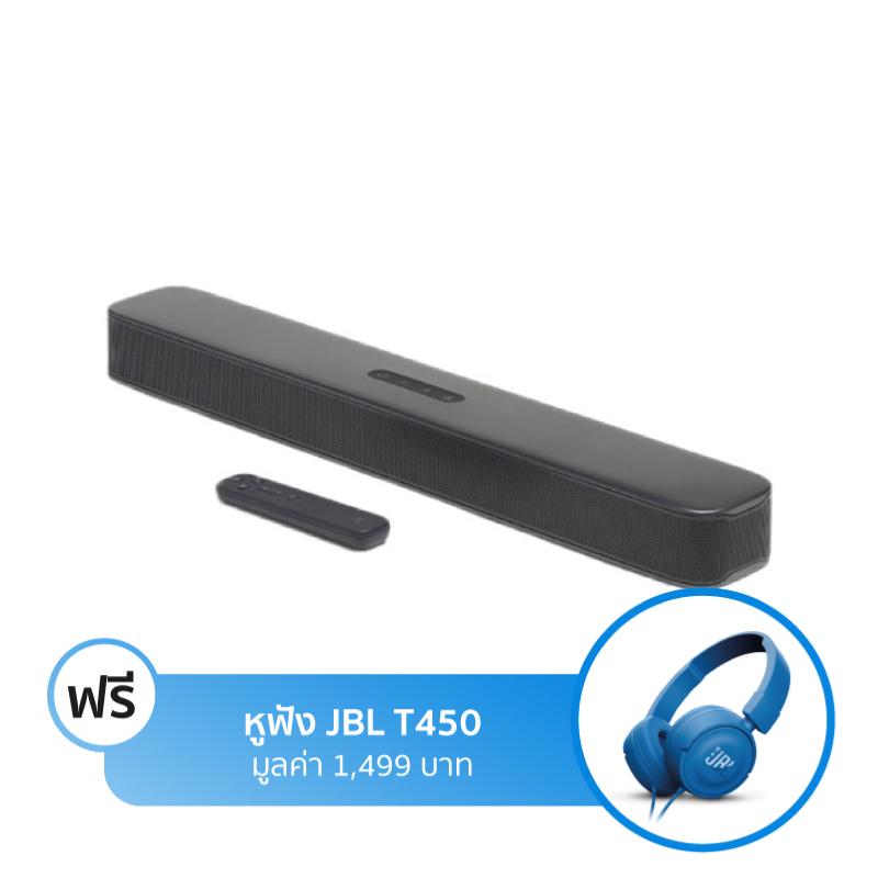 ลำโพง JBL Bar 2.0 All In One Soundbar