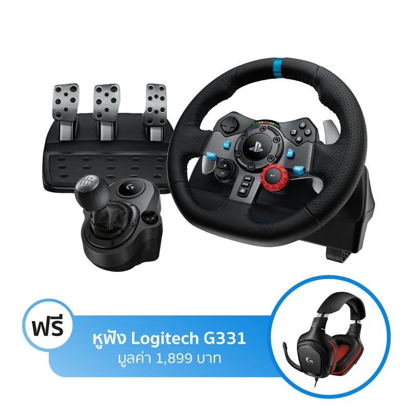 ชุดเล่นเกม Logitech G29 + Shifter