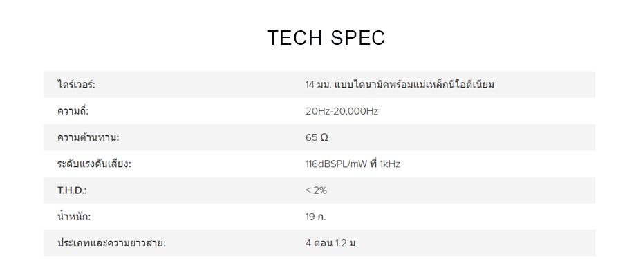 HyperX Cloud Earbuds สเปค