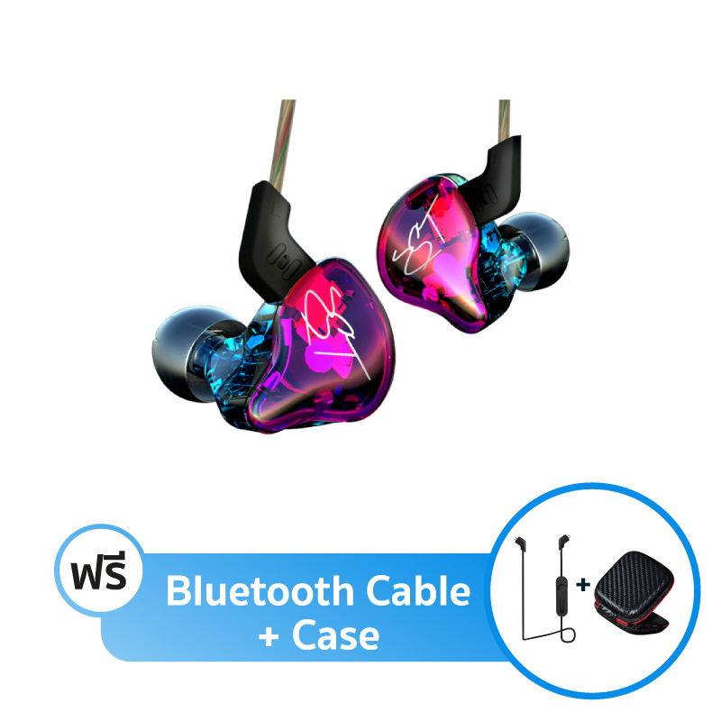 ชุดหูฟัง KZ ZST + สาย Bluetooth + เคส