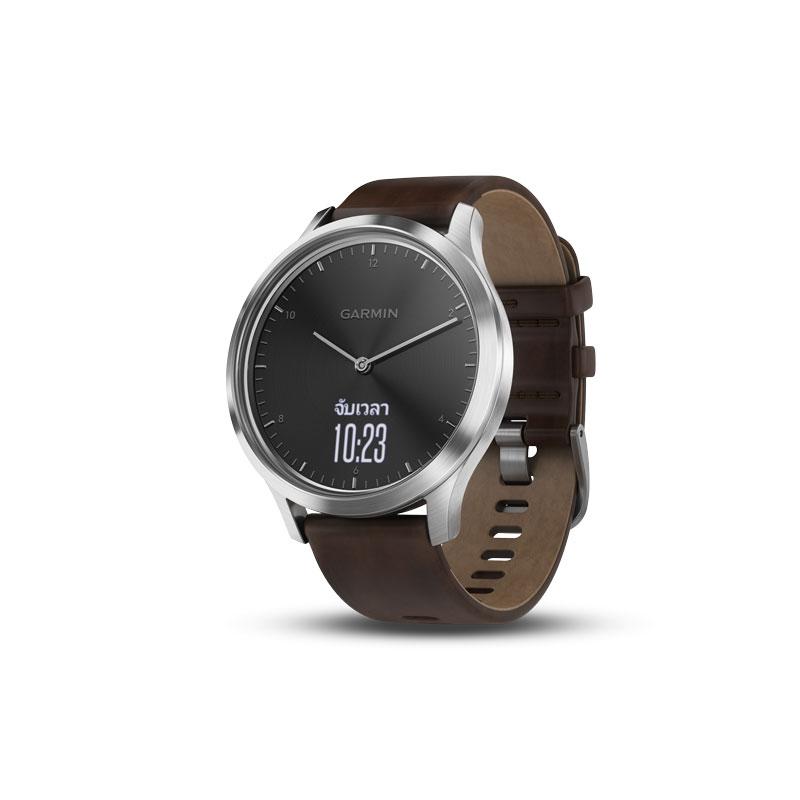 Garmin Vivomove HR Premium Sport Watch