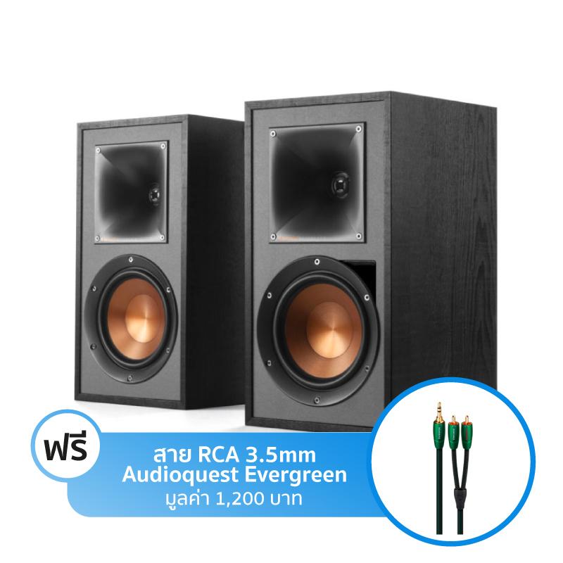 ลำโพง Klipsch R-51PM Powered Speaker