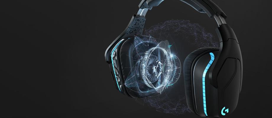 Logitech G933s Gaming headphone จุเด่น