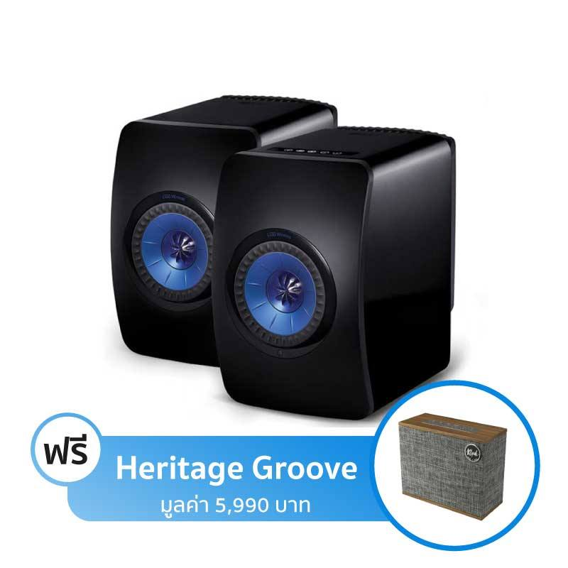 ลำโพง KEF LS50 Wireless Speaker