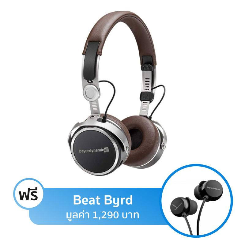 หูฟังไร้สาย Beyerdynamic Aventho Wireless Headphone