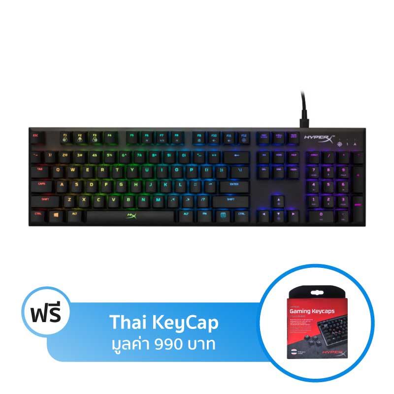 คีย์บอร์ด HyperX Alloy FPS RGB Mechanical Keyboard Kailh Speed Silver Switch
