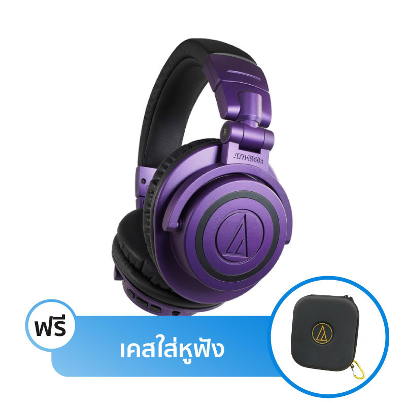 หูฟังไร้สาย Audio-Technica ATH-M50x BT Headphone