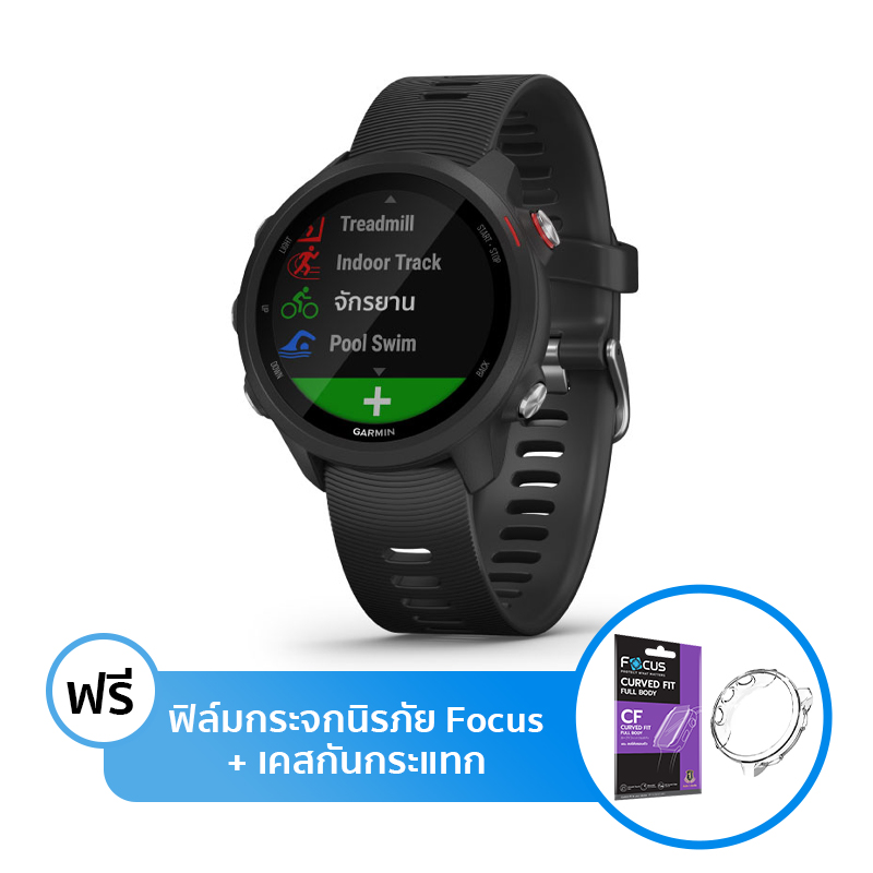 นาฬิกา Garmin Forerunner 245 Music Sport Watch