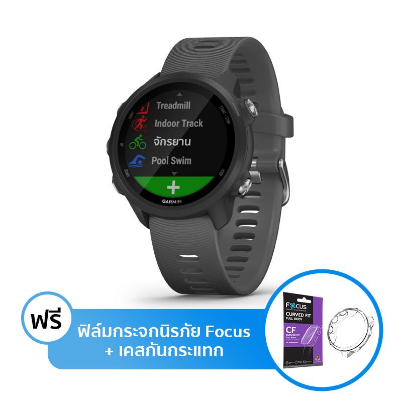 นาฬิกา Garmin Forerunner 245 Sport Watch