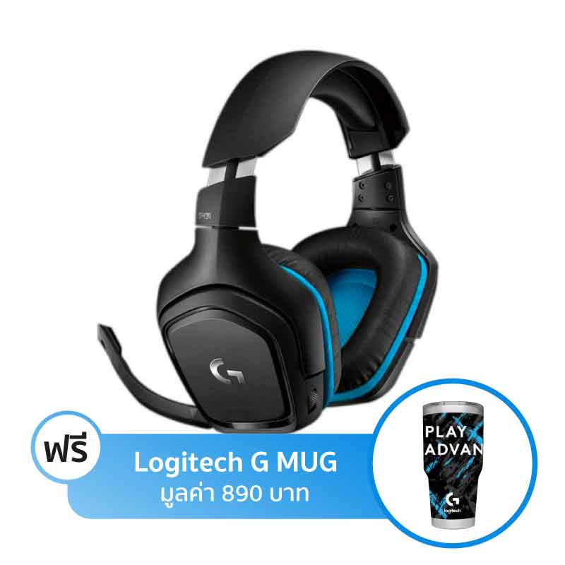 หูฟัง Logitech G431 7.1 surround gaming Headset