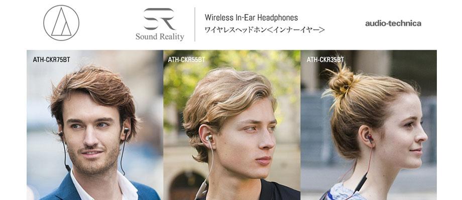 หูฟังไร้สาย Audio-Technica ATH-CKR35BT In-Ear รีวิว