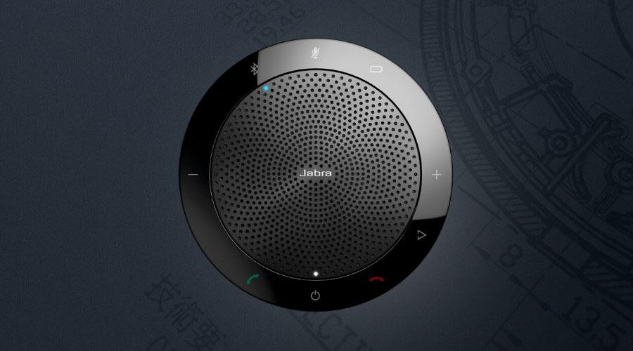 ลำโพง Jabra Speak 510 MS+ ราคา