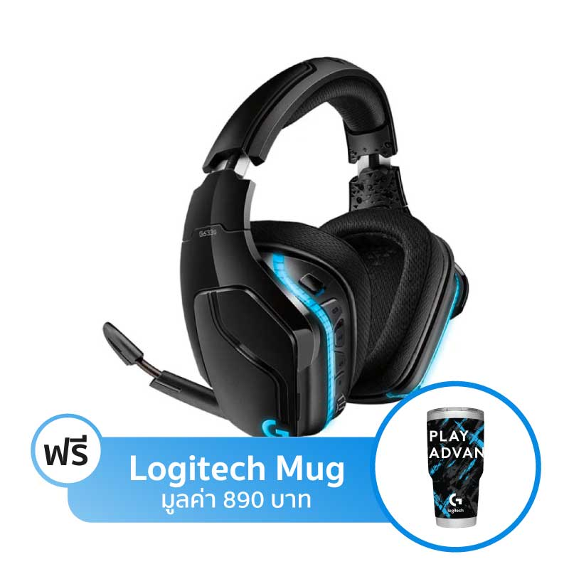 หูฟัง Logitech G633s 7.1 LIGHTSYNC Headphone