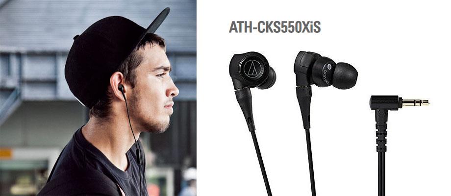 หูฟัง Audio-Technica ATH-CKS550XiS In-Ear จุดเด่น
