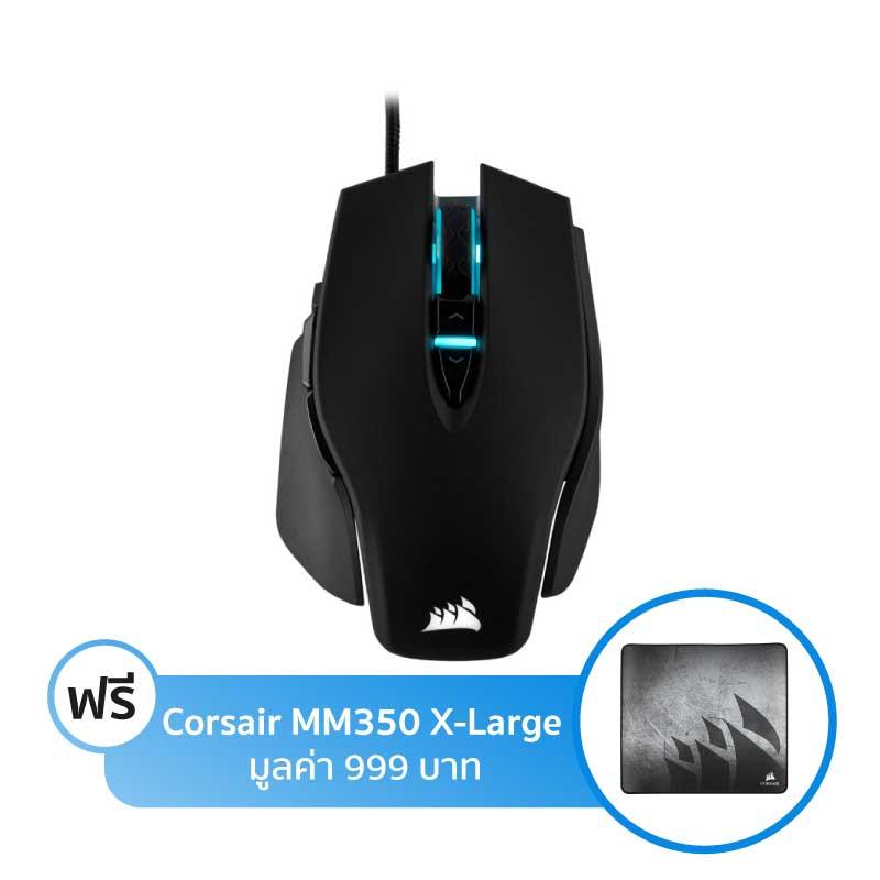 เมาส์ Corsair M65 RGB Elite Gaming Mouse