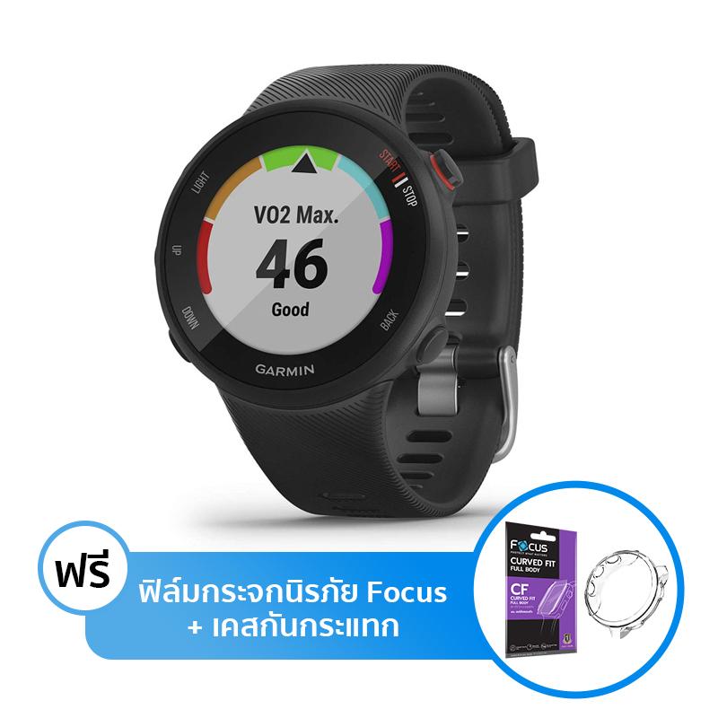 นาฬิกา Garmin Forerunner 45 Sport Watch
