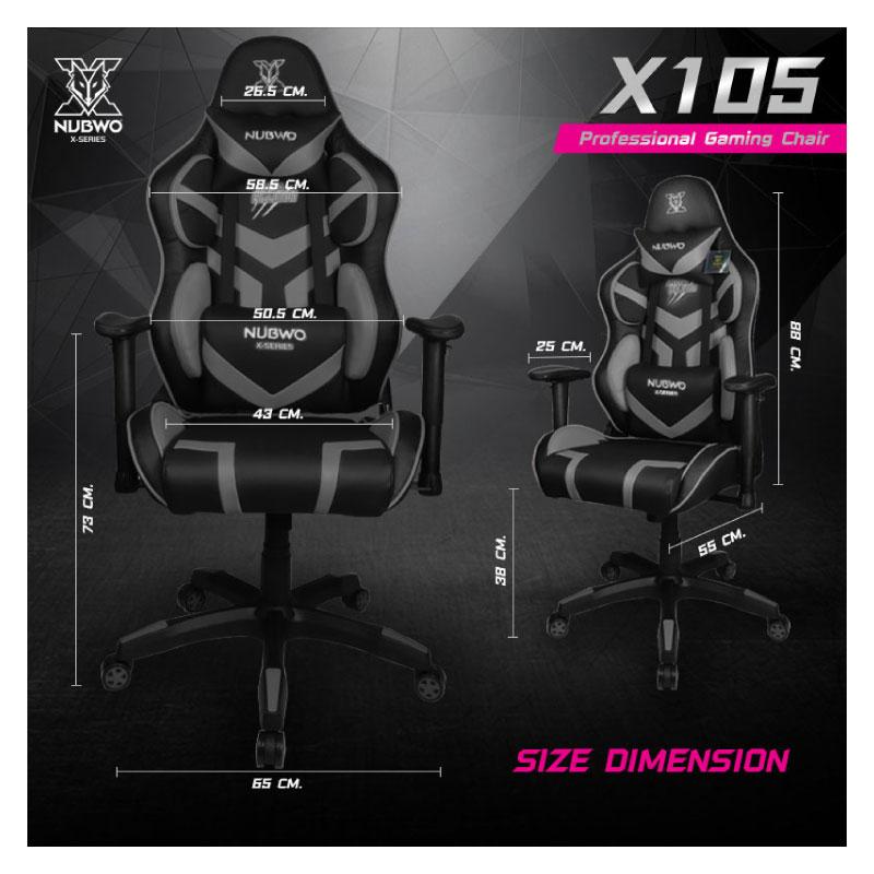 เก้าอี้เล่นเกม Nubwo Nbch X105