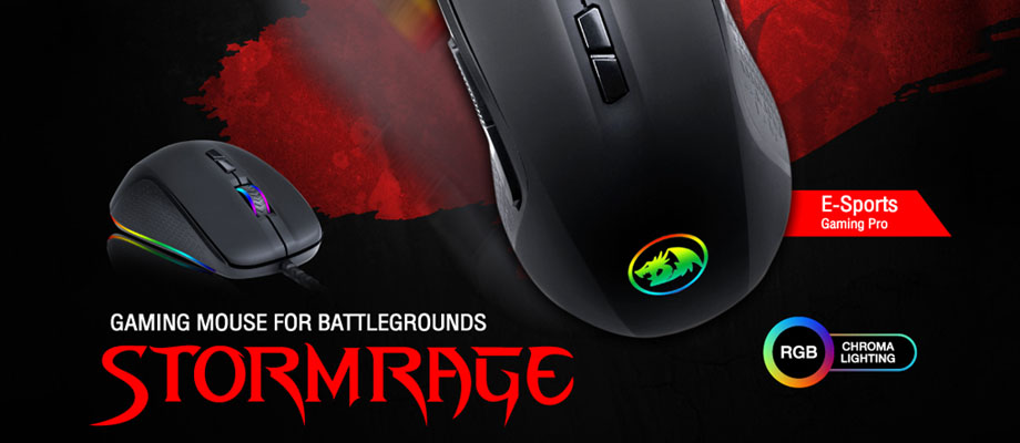 เมาส์ Redragon RD-M718 Gaming Mouse รีวิว