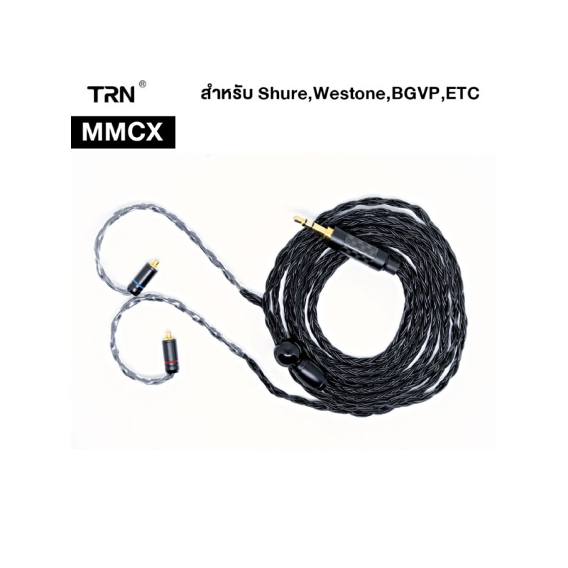 สายอัพเกรด TRN 16Core Premium MMCX Cable