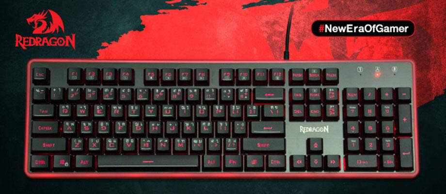 Redragon RD-K509 Mechanical Keyboard รีวิว