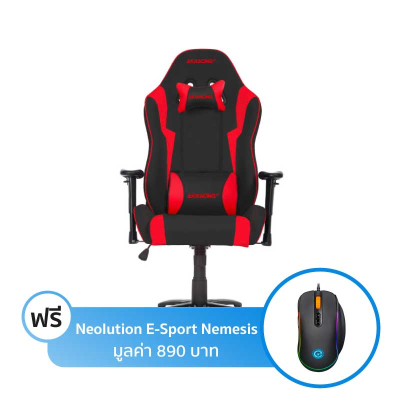 เก้าอี้ Akracing Warwolf Gaming Chair