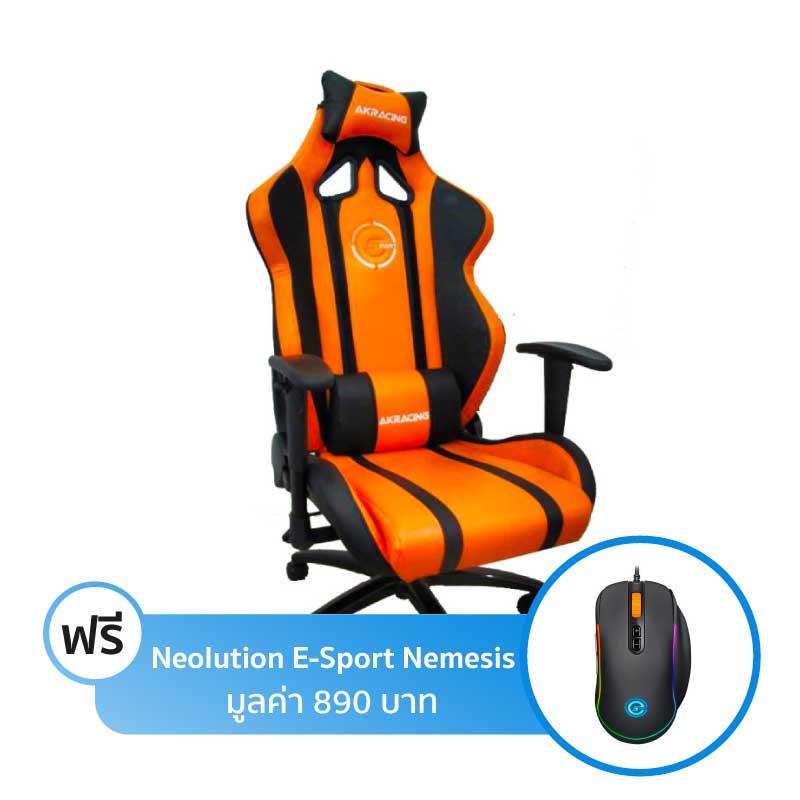 เก้าอี้ Neolution E-Sport Akracing Inferno Gaming Chair