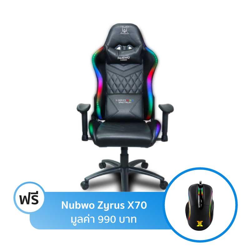 เก้าอี้เล่นเกม Nubwo NBCH-X107