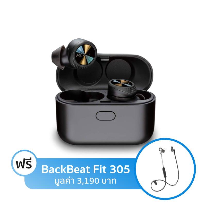 หูฟังไร้สาย Plantronics BackBeat Pro 5100 True Wireless