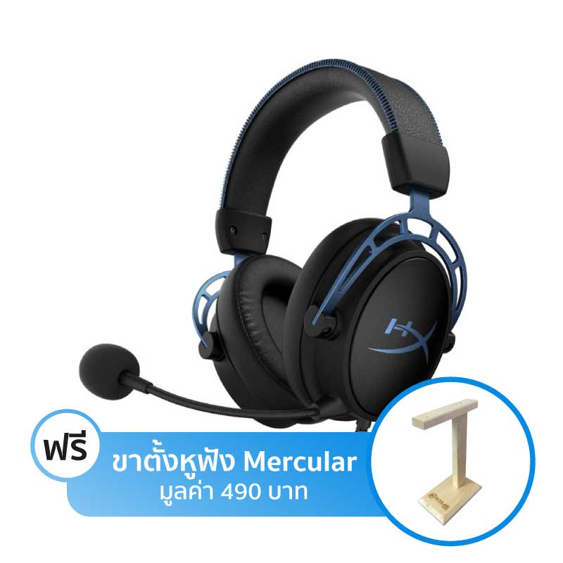 หูฟัง HyperX Cloud Alpha S Headphone