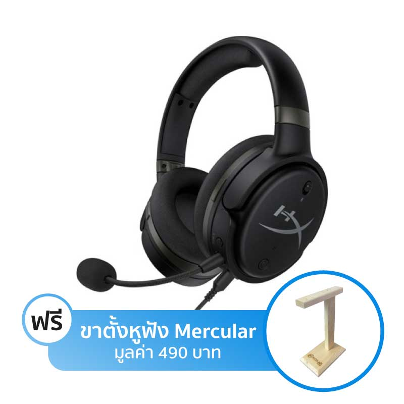 หูฟัง HyperX Cloud Orbit Headphone