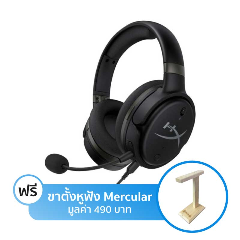 หูฟัง HyperX Cloud Orbit S Headphone