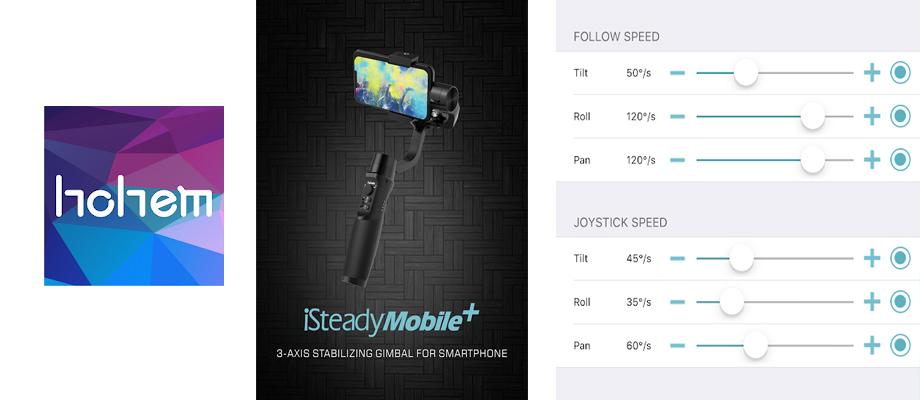 ไม้กันสั่น Hohem iSteady Mobile+ Gimbal for Smartphone สเปค