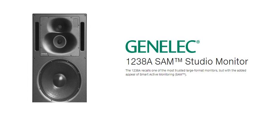 ลำโพง Genelec 1238A Speaker รีวิว